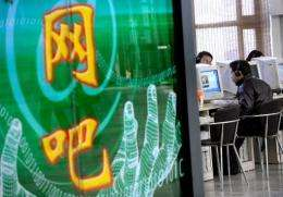 A man surfs the internet at an internet cafe in Beijing