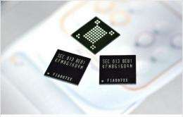 Samsung Announces New High-performance NAND Memory -- 30nm-class, 8 Gigabit OneNAND Chip