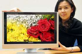 World's Largest 21-inch OLED for TVs from Samsung