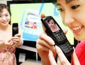 Samsung Launches the HSDPA Phone in Korea