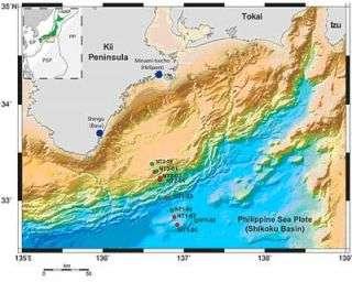 Scientists launch deep-sea scientific drilling program to study volatile earthquake zone