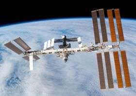 Spacewalk Set for Tomorrow