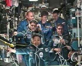 Expedition 17 Docks to International Space Station
