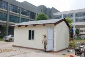 Instant Bamboo House