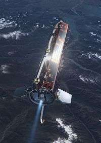 Launch of GOCE delayed