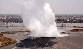 Report confirms drilling, not earthquake, caused Java mud volcano