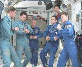 Whitson Breaks Space Record, Expedition 16 Set to Come Home