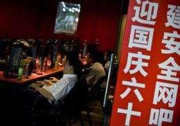 Chinese teen dies at Internet addiction rehab camp (AP)