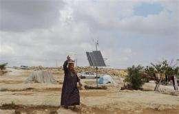 Israelis bring green power to West Bank village (AP)