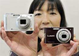 Panasonic digital cameras