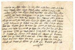 Text of Jewish exorcism discovered