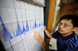 The quake was at a depth of 44.6 kilometres (27.7 miles)