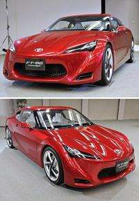"""This combo photo shows two views as Japanese auto giant Toyota Motor unveils the """"FT-86 Concept"""""""