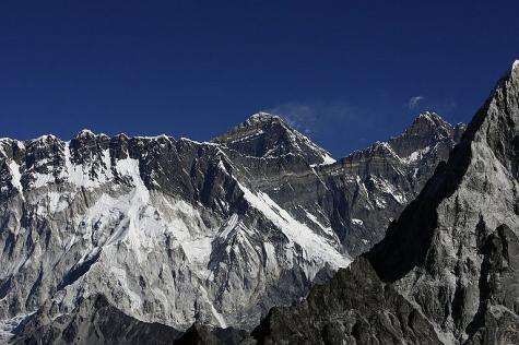 An aerial view the Mount Everest