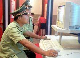 Almost 5,000 officers nationwide were using microblogs