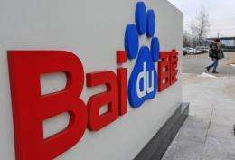 Baidu has more than 75% of China's search engine market