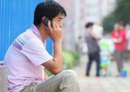 China Mobile is the world's largest mobile phone operator with 589.3 million subscribers