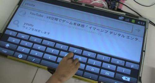SKR researchers develop a 32-inch Android-based multi-touch display