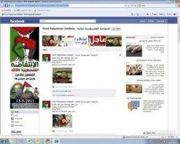 Facebook cuts 'uprising' page after Israel protest (AP)