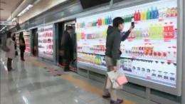 Grocery store chain mixes high and low tech to increase sales