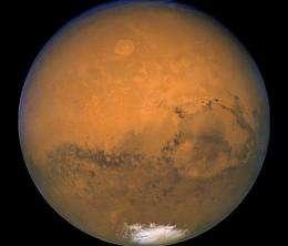 Hubble Space Telescope portrait of Mars in 2003