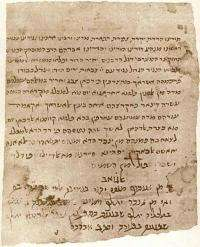 Piecing together the priceless 'Cairo Genizah'
