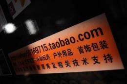Taobao has announced an up to ten-fold increase in service fees from next year