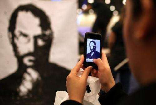 Apple co-founder Steve Jobs died in October last year after a long battle with pancreatic cancer