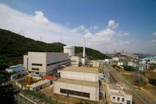 China Nuclear Engineering Group is seeking to raise money to build new nuclear power plants