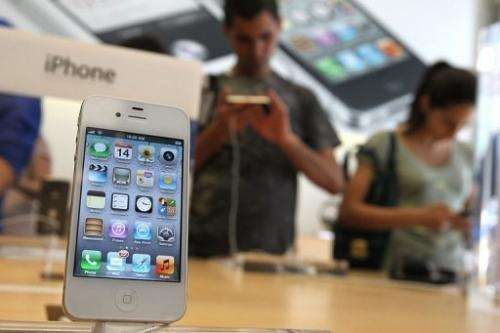 """Apple has hinted at a keenly anticipated """"iPhone 5"""" in invitations that bore the cryptic message """"It's almost here"""""""