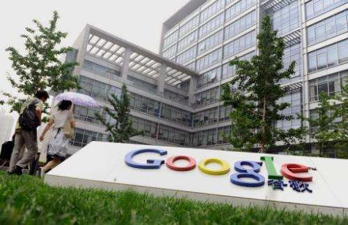 Google China headquarters in Beijing