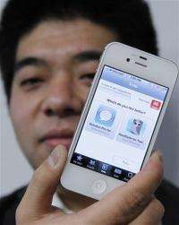Japanese entrepreneurs aim for Silicon Valley (AP)