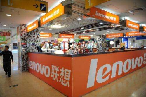 Lenovo has lately been outperforming rivals such as US-based HP and Dell