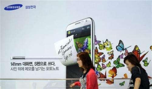 Samsung puts quarterly profit at record high again