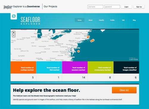 Seafloor Explorer Website Will Provide Everyone Opportunity