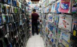 Software piracy cost the industry a record $63.4 billion globally in 2011, a study says