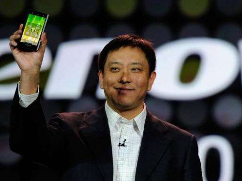 The new Lenovo smartphone has a rich 4.5-inch multi-touch screen and can stream video wirelessly to Lenovo televisions
