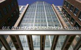 The US Patent and Trademark Office