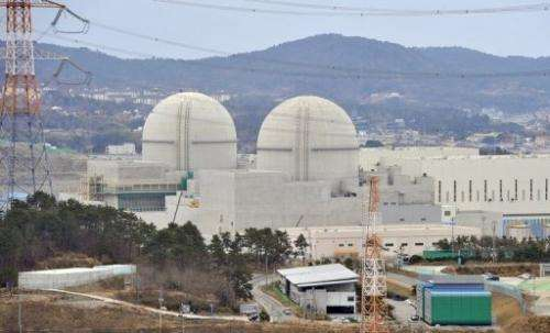 A nuclear power reactor under construction near the southern South Korean port of Busan, February 5, 2013