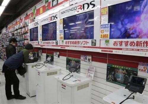 Holidays key test for Nintendo as Wii U struggles