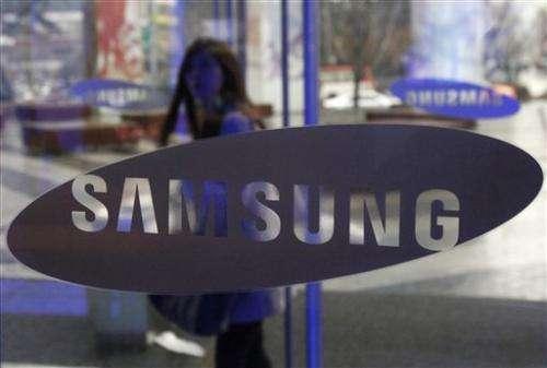 Samsung chairman keeps fortune in inheritance case