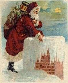 Help solve Santa's logistics troubles with a little maths