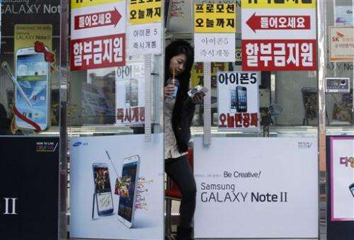 Samsung 4Q profits top forecasts on Galaxy sales