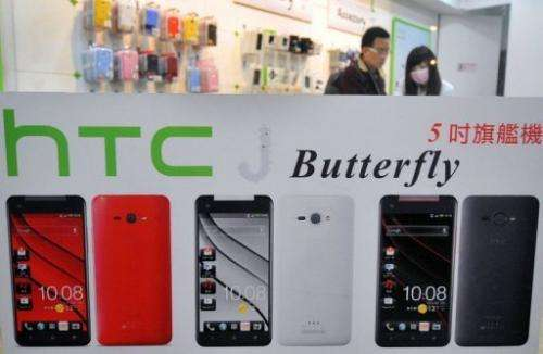 Taiwan phone giant HTC opens store in Myanmar