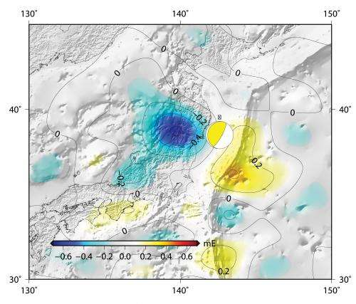 Earth's gravity scarred by earthquake