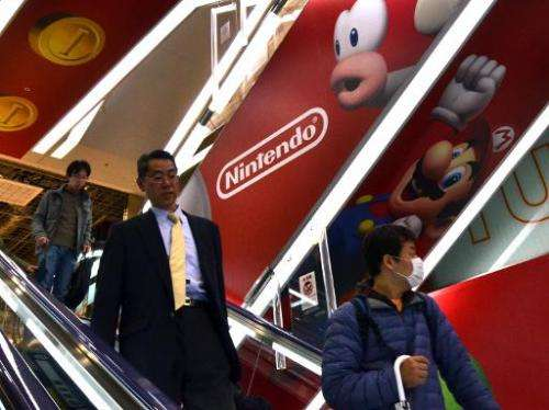Japanese game console maker Nintendo is to stop making its Wii console for the Japanese market, but will keep producing it inter