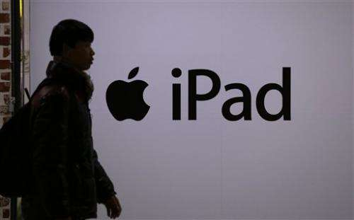 SKorea court: Apple didn't violate Samsung patents