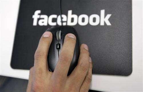 Web giants get broader surveillance revelations