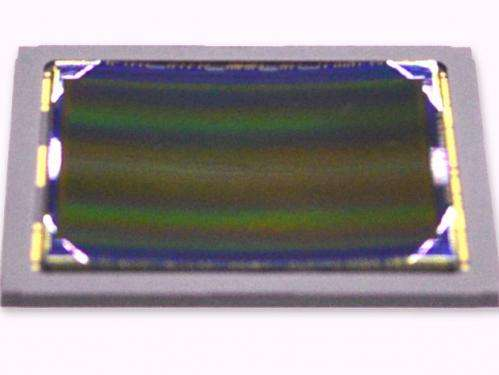 Now you see it: Sony picture taken with curved CMOS sensor