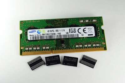 Samsung reveals advanced 4Gb DDR3, using 20 nanometer process technology